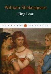 the element of disguise in king lear by william shakespeare Enjoying king lear, by william shakespeare kent returns in disguise to serve lear, and we meet the jester (fool) for some reason, just like kent.